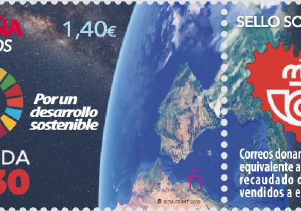 Sello Solidario, Alto Comisionado, Pobreza Infantil, Agenda 2030, Correos, España, Red Música Social